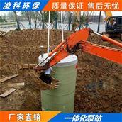 市政一体化废水提升泵站