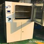 DZG-6090SA方形恒温真空脱泡立式真空干燥箱