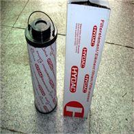 SE014G05B贺德克液压滤芯