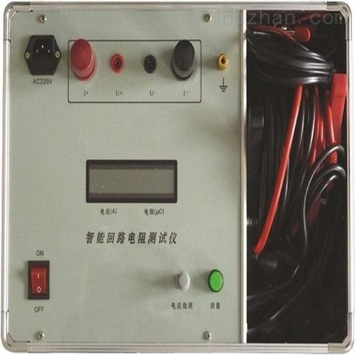 优质智能回路电阻测试仪质量保证