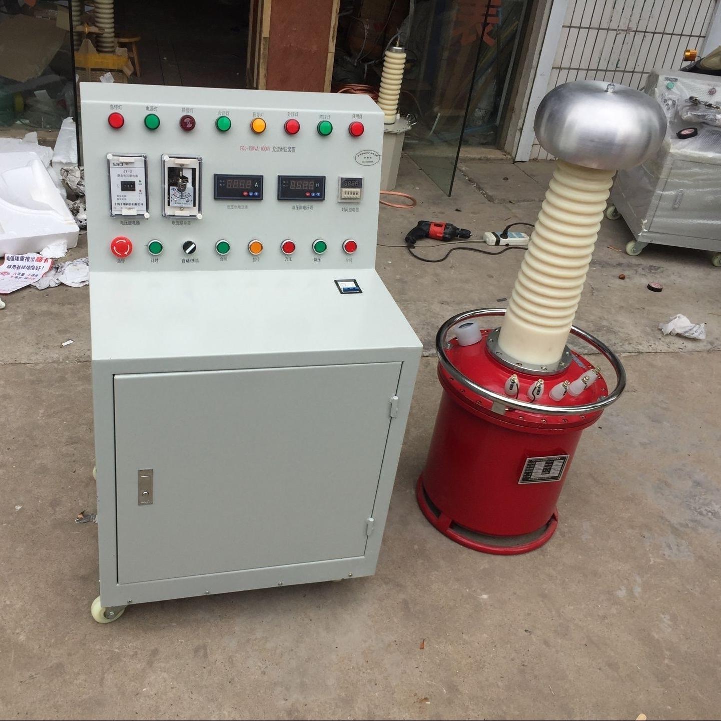 工频耐压试验装置5KVA/50KV、可定制