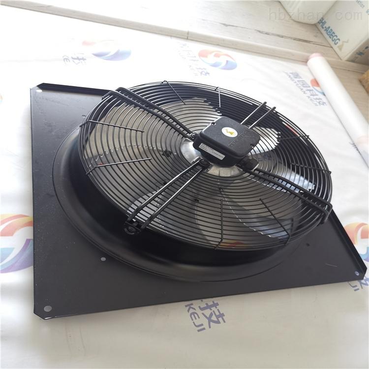 施乐百空调风扇RH50M-VDK.6F.1R
