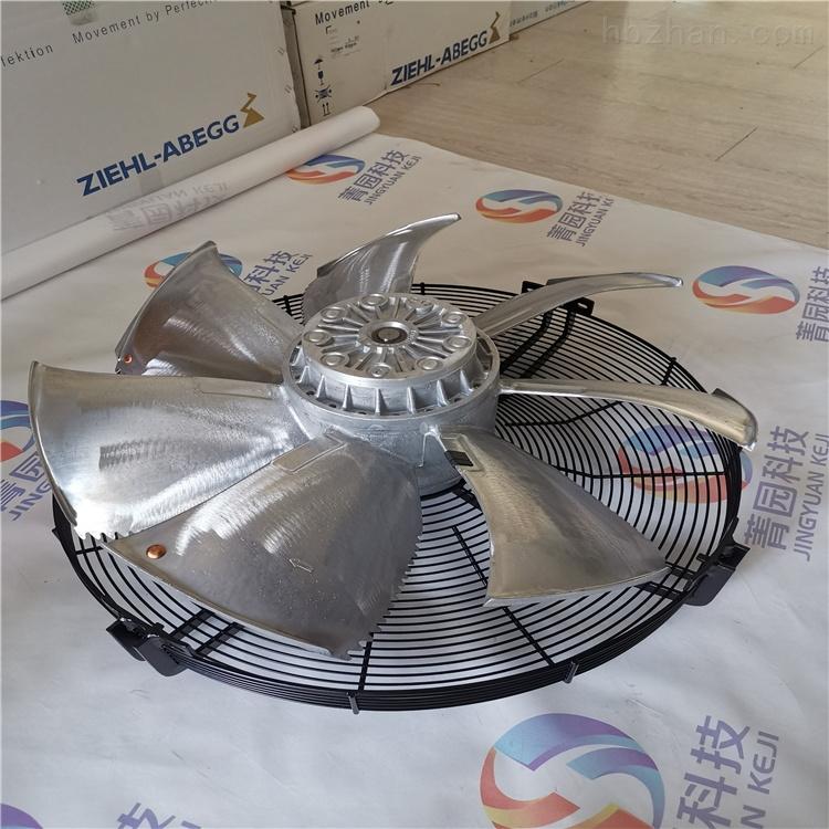 施乐百ZIEHL-ABEGG风机FN080-ADA.6N.V7