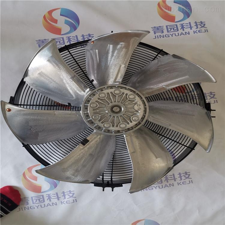 施乐百供应空调风机FN050-VDK.4I.V7P1