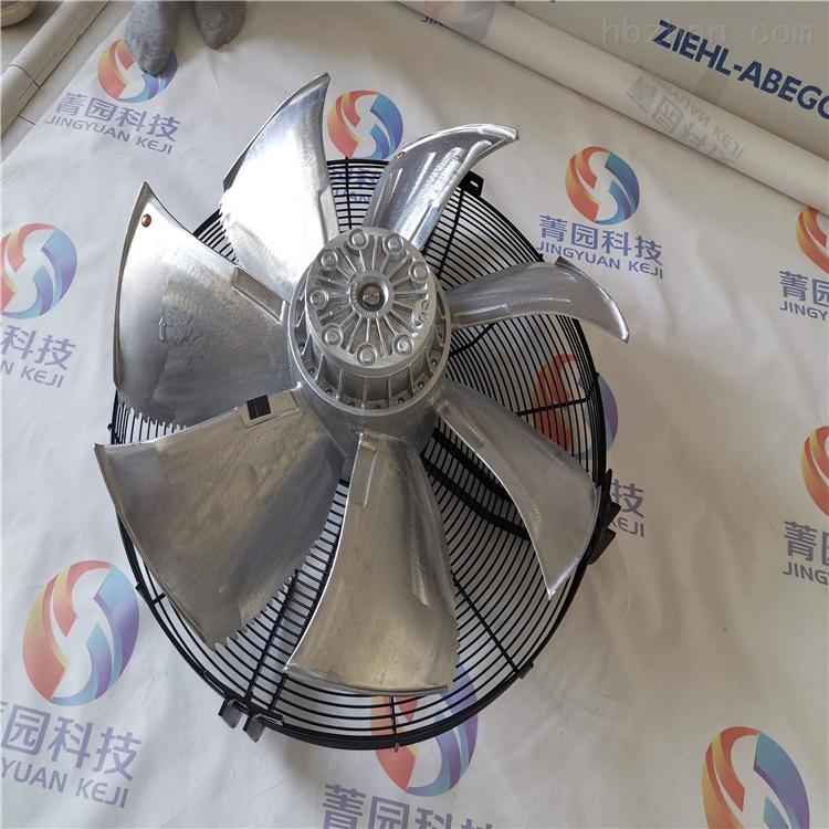 施乐百供应空调风机FN050-4EK.4I.V7P