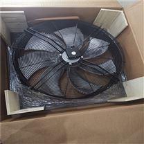 施乐百热销变频器柜顶风机FC091-SDS.7Q.V7订货号141940