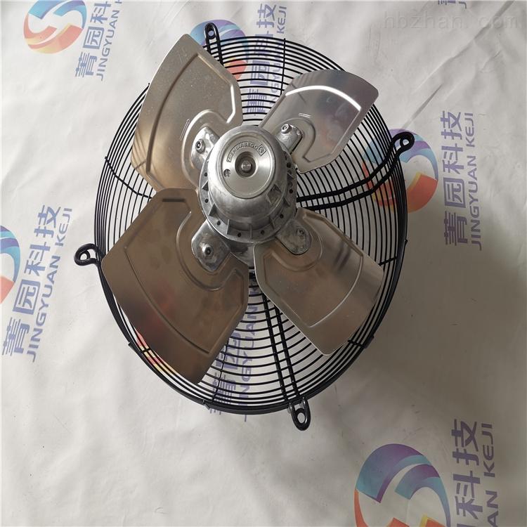 施乐百空调风扇FC080-VDA.7Q.2