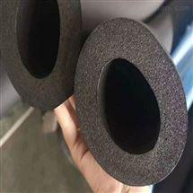 廊坊供應複合鋁箔自粘防火阻燃橡塑海綿管