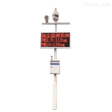 HED-YC05工地扬尘监测监控系统