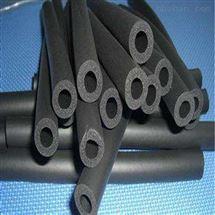 廊坊生产耐低温空调橡塑保温管