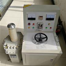 5KVA-50KV工频耐压试验装置