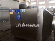 工业光催化氧化净化设备处理有机废气