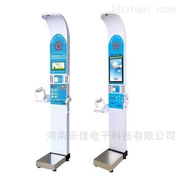 HW-900A全身体检仪器-多功能体检一体机