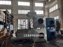 活性炭吸附箱厂家低温等离子处理设备