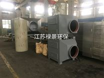 活性炭吸附箱设计原则注塑机废气处理净化器
