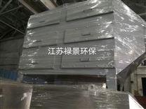 活性炭吸附箱塑料薄膜有机废气治理环保设备