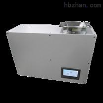 日本清新betterseishin在线粒度分布测试仪