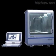 Multitester MT-02日本清新betterseishin粉末物理性质测量仪