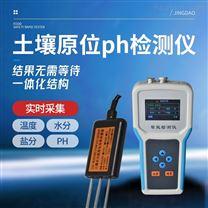 土壤原位ph测定仪