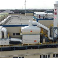 VOCs有機廢氣處理設備VOCs廢氣淨化達標排放