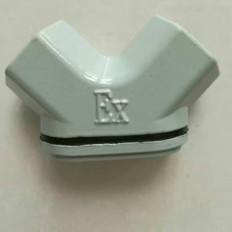 BHC-G1/2防爆穿线盒铝合金4分直通三通四通