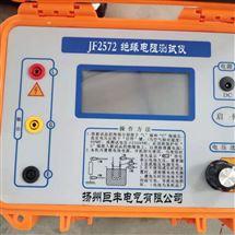 JF-2572全自动绝缘电阻测试仪