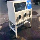 YQX-II上海产厌氧手套箱 厌氧试验箱