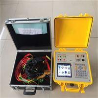 電力四級承裝修試資質申辦程序