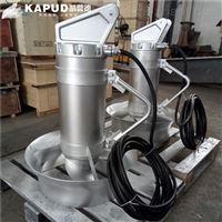 混合潜水搅拌机QJB3/8-320/3-740/S