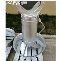 反硝化池潜水搅拌机-厂家批发