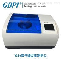 薄膜|铝箔|复合膜透氧仪_氧气透过量测试仪