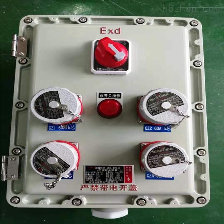 BXX51-6k鋼板焊接防爆電源檢修箱定制廠家