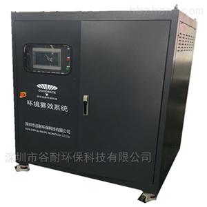 高效節能電子廠噴霧加濕設備*