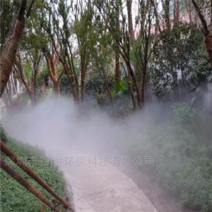 人工造雾景观造雾设备