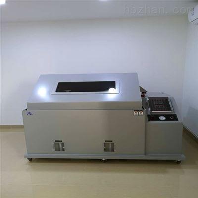 AB-90B福建90B型盐雾试验箱
