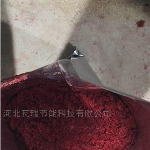 山东济南固体染色臭味剂