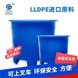 敞口圆桶 牛筋叉车桶1500L大型塑料桶