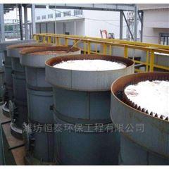 ht-319桂林市微电解设备反应器