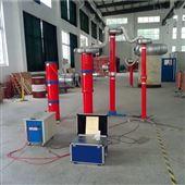 串联电缆交流耐压试验装置厂家