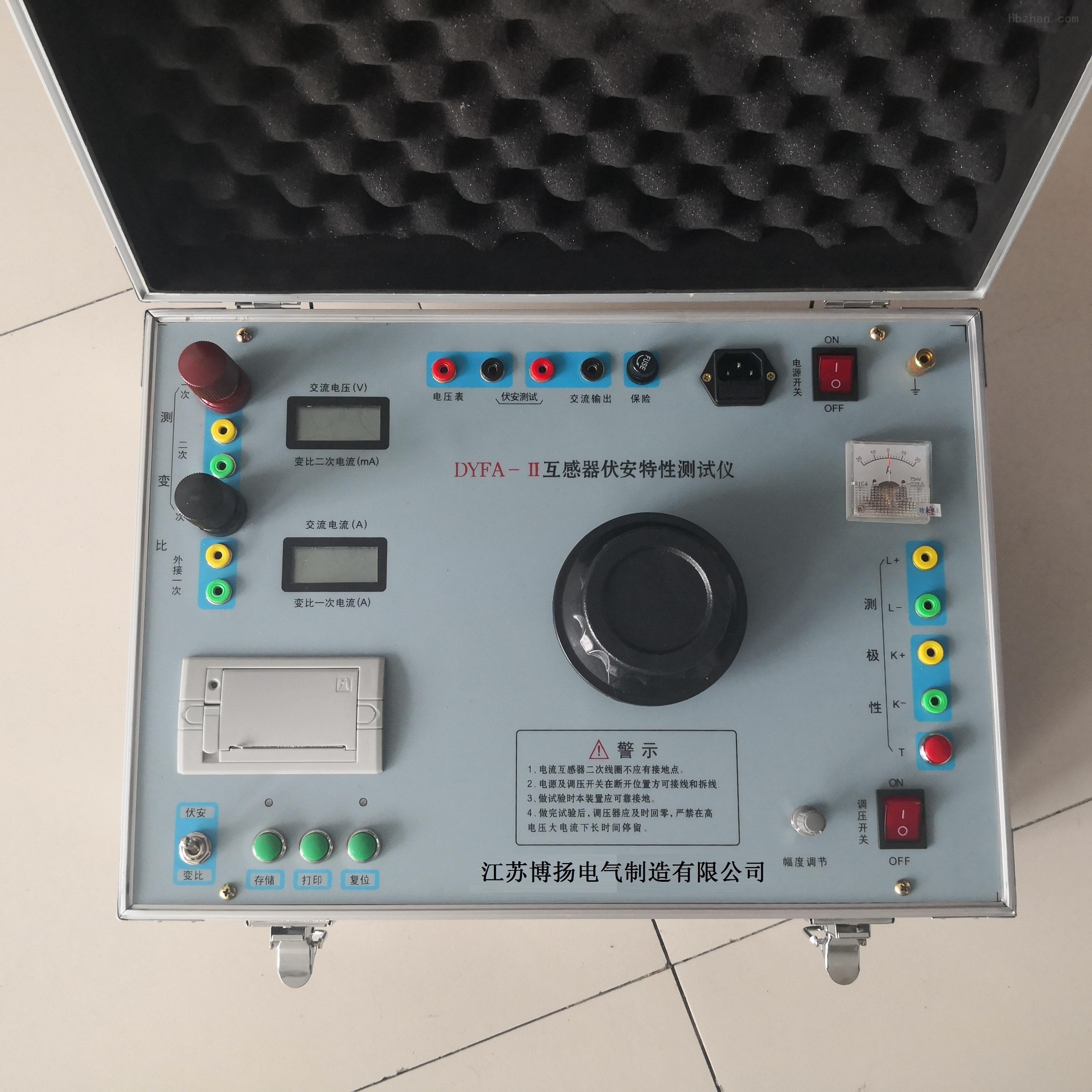 三四五级承装修设备资质、互感器伏安特性仪