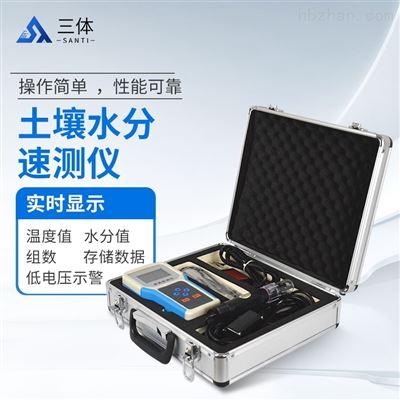 ST-YF土壤原位ph测定仪