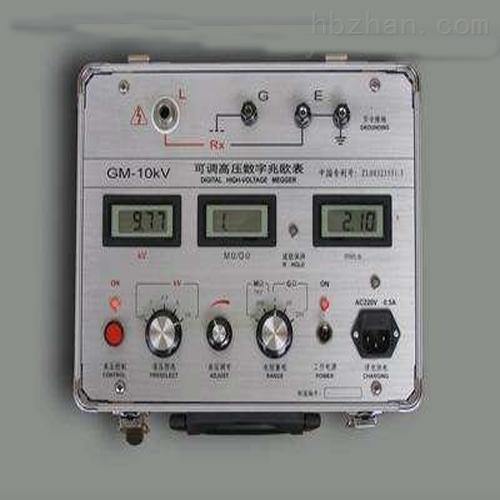 三四五级承装设备资质.接地电阻测试仪