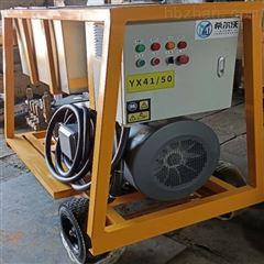 YX5038高压冷水清洗机