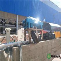搅拌站洗罐车砂石分离废浆水处理设备离心机