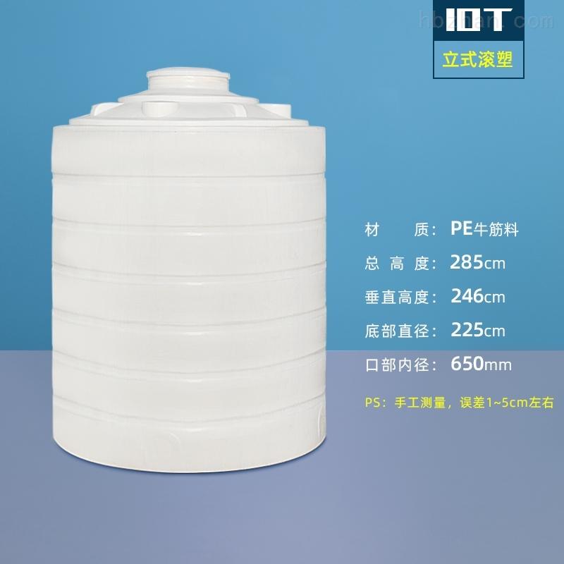 储水罐的价格