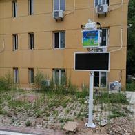 工业排放空气环境网格化微型监测站