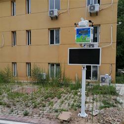 校园空气质量一体化微型监测站