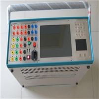 江蘇三相繼電保護測試儀