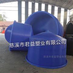 塑料鱼池 水产养殖桶活鱼养鱼箱