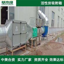 活性炭吸附净化箱